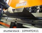 metal sheet bending machine at... | Shutterstock . vector #1094492411