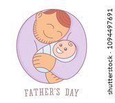 father's day. round vector... | Shutterstock .eps vector #1094497691
