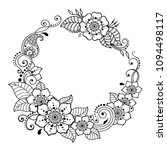 circular pattern in form of... | Shutterstock .eps vector #1094498117
