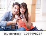 young family celebrating... | Shutterstock . vector #1094498297