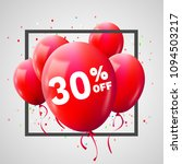 red balloons discount frame.... | Shutterstock .eps vector #1094503217