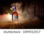 baku  azerbaijan   march 25 ...   Shutterstock . vector #1094512517