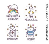 cat unicorn cute drawings... | Shutterstock .eps vector #1094547431