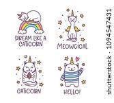 cat unicorn cute drawings... | Shutterstock .eps vector #1094547431
