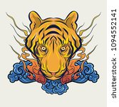 japanese style tiger vector... | Shutterstock .eps vector #1094552141