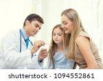 male doctor examining girl in... | Shutterstock . vector #1094552861