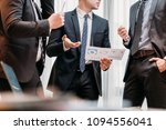 lively discussion and... | Shutterstock . vector #1094556041