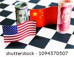 america dollar and yuan... | Shutterstock . vector #1094570507