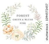 forest green leaves blush pink... | Shutterstock .eps vector #1094572457