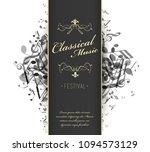 classical music festival...   Shutterstock .eps vector #1094573129