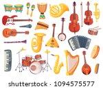 cartoon classical jazz musical... | Shutterstock .eps vector #1094575577