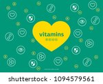 vitamins icons   health... | Shutterstock .eps vector #1094579561