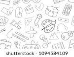 vector hobby pattern. hobby... | Shutterstock .eps vector #1094584109