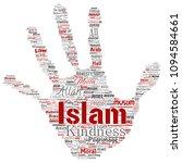 vector conceptual islam ... | Shutterstock .eps vector #1094584661