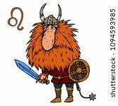 leo. funny viking zodiac sign ... | Shutterstock .eps vector #1094593985