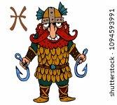 pisces. funny viking zodiac... | Shutterstock .eps vector #1094593991