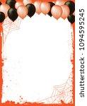 the vertical blank halloween...   Shutterstock .eps vector #1094595245
