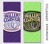 vector vertical banners for... | Shutterstock .eps vector #1094597111