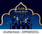 ramadan kareem background ... | Shutterstock .eps vector #1094601011