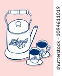 vintage chinese teapot and cups ...   Shutterstock .eps vector #1094611019