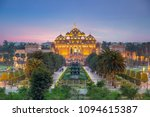 akshardham temple at night ... | Shutterstock . vector #1094615387
