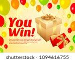 celebration win banner with... | Shutterstock .eps vector #1094616755