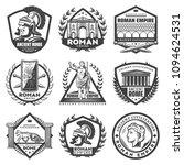 vintage monochrome roman empire ... | Shutterstock .eps vector #1094624531