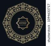 golden frame template with... | Shutterstock .eps vector #1094633717