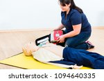first aider trainee learning... | Shutterstock . vector #1094640335