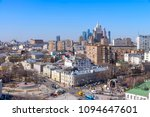 view of moscow cityscape  old... | Shutterstock . vector #1094647601