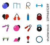 solid vector ixon set   barbell ... | Shutterstock .eps vector #1094665289