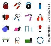 solid vector ixon set   weight... | Shutterstock .eps vector #1094667695