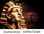 stone pharaoh tutankhamen mask... | Shutterstock . vector #1094672384