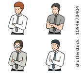 vector set of businessman | Shutterstock .eps vector #1094673404