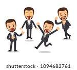vector cartoon businessman... | Shutterstock .eps vector #1094682761