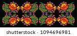 beautiful folk art decoration   Shutterstock .eps vector #1094696981