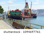 commercial barges with...   Shutterstock . vector #1094697761