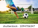 an action sport picture of a... | Shutterstock . vector #1094706347