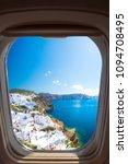 oia town on santorini island ... | Shutterstock . vector #1094708495