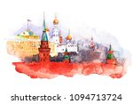 Moscow Kremlin. Russia Red...