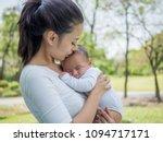 happy family  pretty woman... | Shutterstock . vector #1094717171
