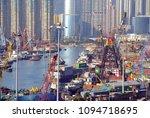 hong kong circa december 2017....   Shutterstock . vector #1094718695