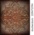 Rusty Metal Engraved Ornaments