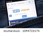 nhs choices website displayed... | Shutterstock . vector #1094723174