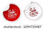 sale up to 80  stickers | Shutterstock .eps vector #1094725487