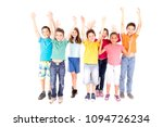 little kids isolated in white... | Shutterstock . vector #1094726234