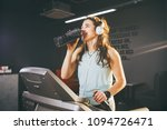 sports nutrition and exercise....   Shutterstock . vector #1094726471