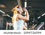 sports nutrition and exercise....   Shutterstock . vector #1094726594