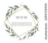 vector floral design card.... | Shutterstock .eps vector #1094735954