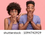 horizontal shot of shocked... | Shutterstock . vector #1094742929